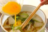ミツバたっぷり冬瓜のかき卵汁の作り方2