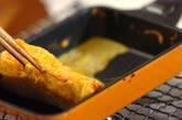 パプリカ卵焼きの作り方3