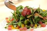 トマトドレッシングのサラダの作り方2