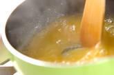 オレンジ白玉の下準備2