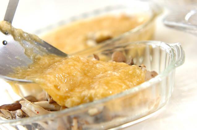 キノコのオーブン焼きの作り方の手順9
