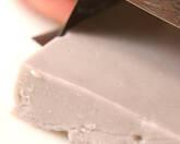 ジーマミ豆腐の作り方9