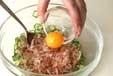 シンプルオクラサラダの作り方2