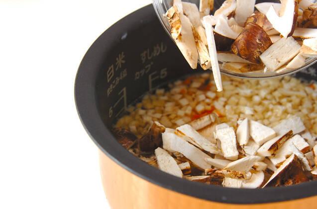 松茸ご飯の作り方の手順7