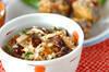 松茸ご飯の作り方の手順
