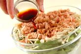 小松菜レンジ煮の作り方1