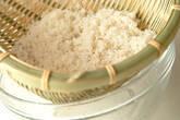 炊飯器でごはんを炊くの作り方4