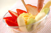 カスタードフルーツの作り方4
