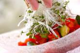 トマトの中華サラダの作り方2