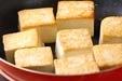 キムチのせ豆腐ステーキの作り方1