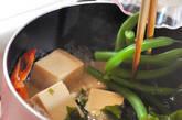 高野豆腐とエビの煮物の作り方8