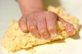葉っぱ模様のメロンパンの作り方12