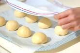 葉っぱ模様のメロンパンの作り方23