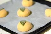 葉っぱ模様のメロンパンの作り方28