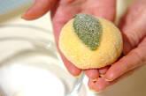 葉っぱ模様のメロンパンの作り方27