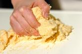 葉っぱ模様のメロンパンの作り方10