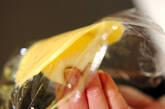 葉っぱ模様のメロンパンの作り方25