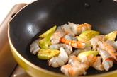 セロリとエビの炒め物の作り方1