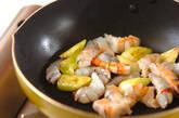 セロリとエビの炒め物の作り方3
