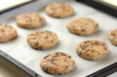 クルミとイチジクのソフトクッキー(卵・乳製品不使用)の作り方5
