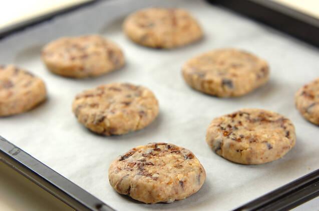 クルミとイチジクのソフトクッキー(卵・乳製品不使用)の作り方の手順11