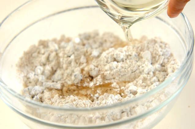 クルミとイチジクのソフトクッキー(卵・乳製品不使用)の作り方の手順8