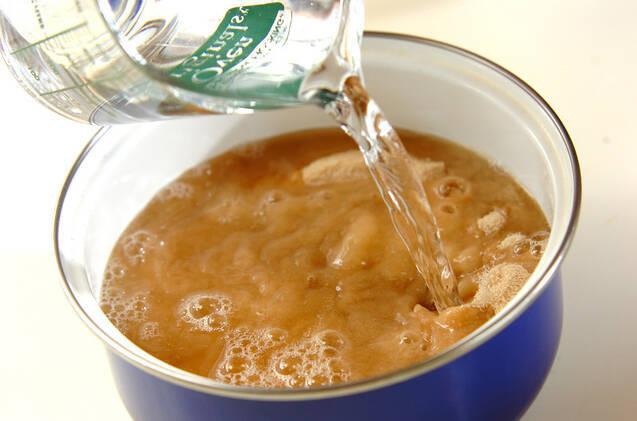 クルミとイチジクのソフトクッキー(卵・乳製品不使用)の作り方の手順1