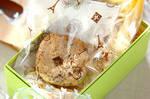 クルミとイチジクのソフトクッキー(卵・乳製品不使用)