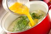 ネギスープの作り方2