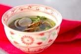 貝のスープ