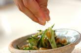 ザーサイのまぜまぜ小鉢の作り方1