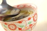 春雨スープの作り方2