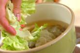 春雨スープの作り方5