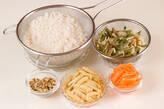 山菜炊きおこわの下準備1