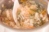 山菜炊きおこわの作り方7
