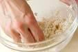 白玉豆乳汁の下準備1