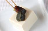 ピータン豆腐の作り方5