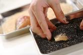 サバのセサミ揚げの作り方1