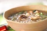 マイタケ春雨のスープ煮