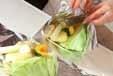 ほっくり野菜ホイル焼きの作り方1