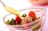 ワカメとツナのサラダの作り方5
