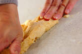サンタとトナカイのなかよしパンの作り方2