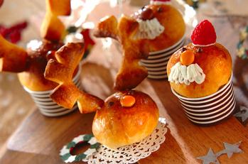サンタとトナカイのなかよしパン