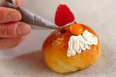 サンタとトナカイのなかよしパンの作り方8