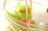 ハムとキャベツのマリネサラダの作り方2