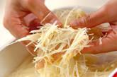 ジャガイモ衣のフライ・ナスのマリネ添えの作り方2