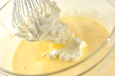 ヨーグルトのムースの作り方6
