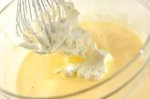 ヨーグルトのムースの作り方7