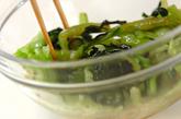 ゆでチンゲンサイのサラダの作り方2