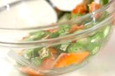 オクラとサーモンのサラダの作り方2